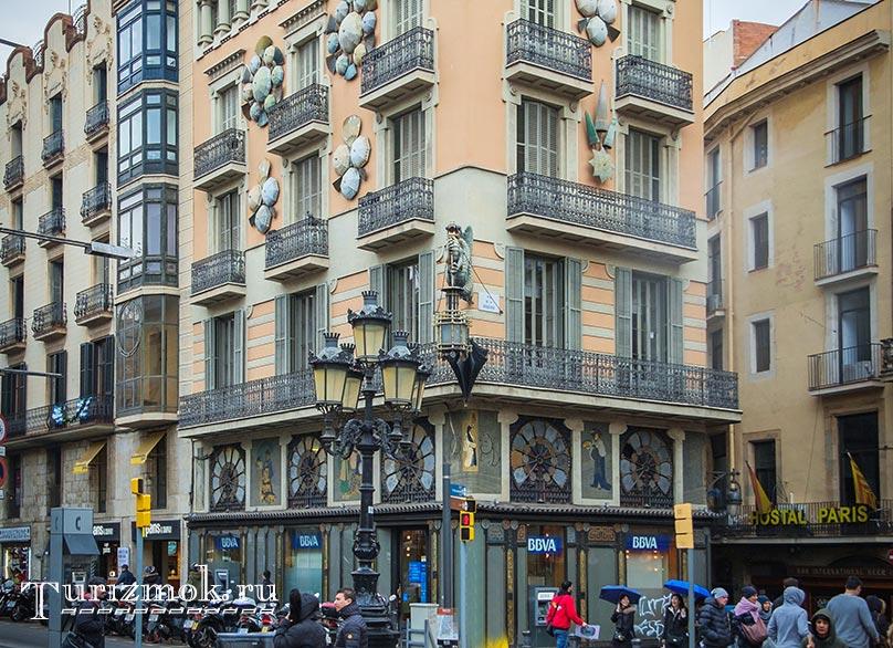 Улица La Rambla