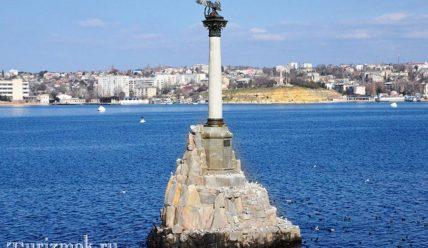 Памятник затопленным кораблям — знаменитая достопримечательность города Севастополя