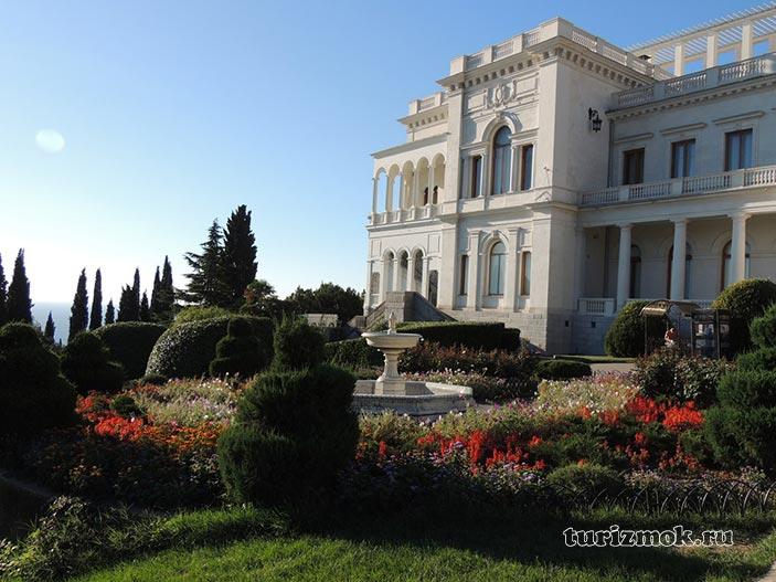 Ливадийский дворец фото