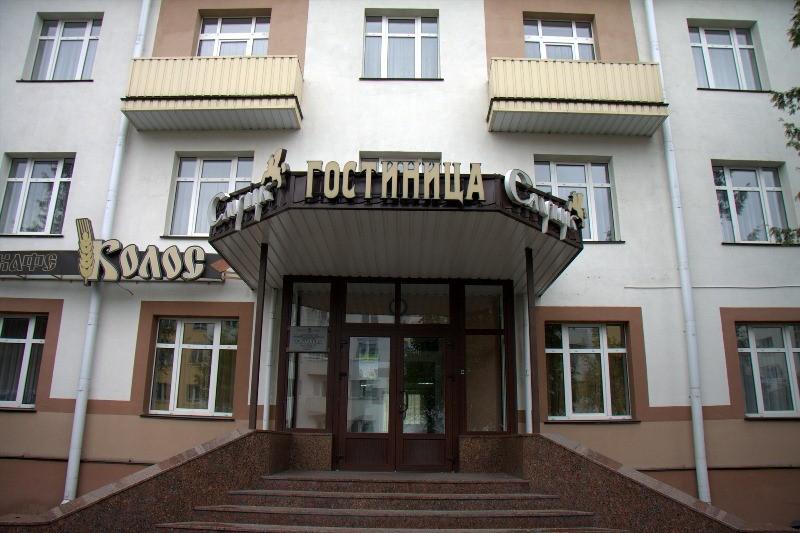 Гостиница «Слуцк»